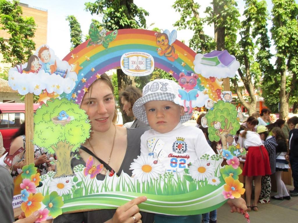 Бібліотека влаштувала свято для дітей: як це було (Фото), фото-1